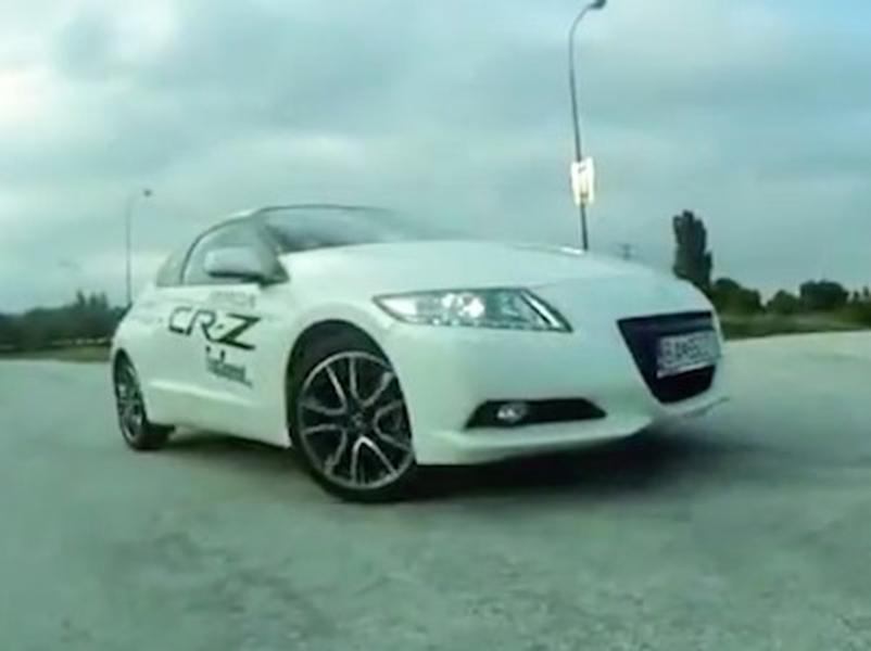 Video test Honda CR-Z