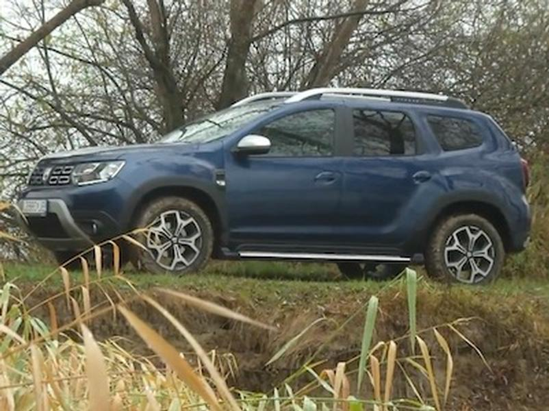 Test Dacia Duster 1.5 dCi 4x4