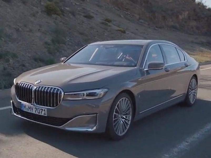 Video test  BMW 750i